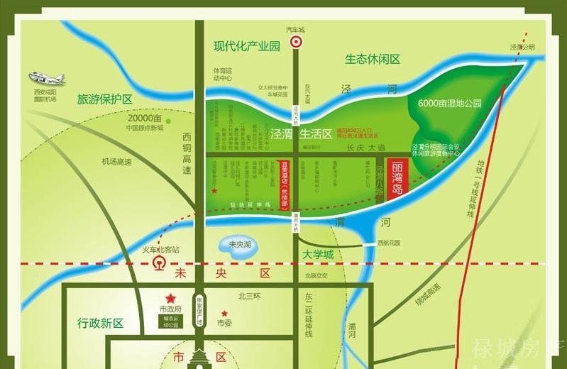 丽湾岛 - 西安房产-西安房地产网上商城-西安房产信息